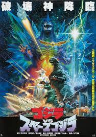 Movie Poster from  Godzilla vs. SpaceGodzilla