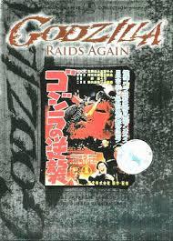Godzilla Raids Again DVD case